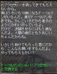 b0128058_2215021.jpg
