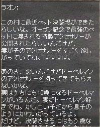 b0128058_2215763.jpg
