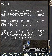 b0128058_222772.jpg