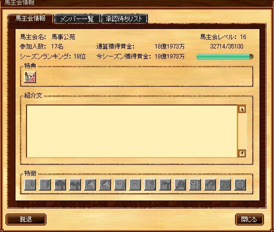 b0147360_18501743.jpg