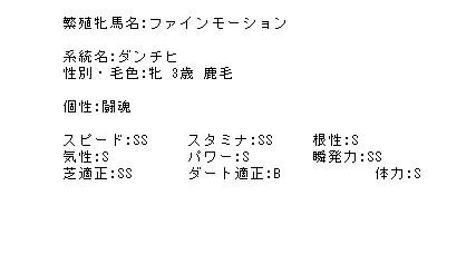 b0147360_18525080.jpg