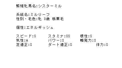 b0147360_18531334.jpg