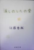 b0134673_15541019.jpg