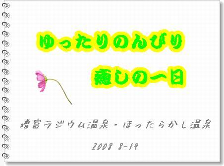 b0078675_10491556.jpg