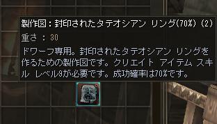 c0151483_2105957.jpg