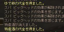c0151483_2111561.jpg