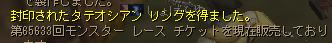 c0151483_2132088.jpg