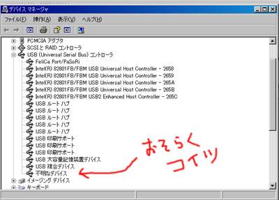 b0010184_16373823.jpg