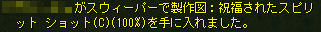 c0056384_2113988.jpg