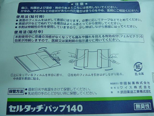 b0138985_20482746.jpg