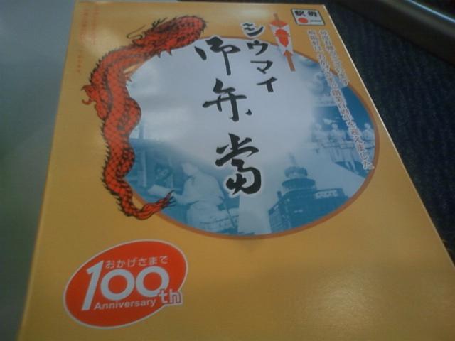 b0052094_17445017.jpg