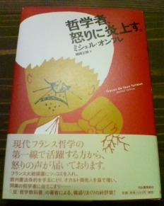 8月26日発売:ドゥルーズ+パルネ『対話』河出書房新社_a0018105_621229.jpg