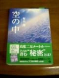 d0045510_345672.jpg
