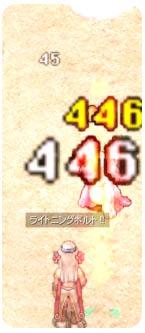 f0057322_18352866.jpg