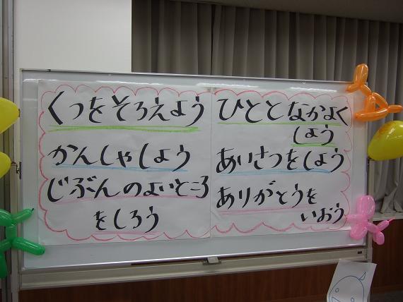 f0145325_6383958.jpg