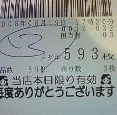 f0065228_19543238.jpg