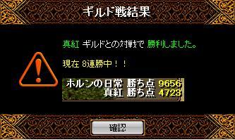 f0152131_14424513.jpg