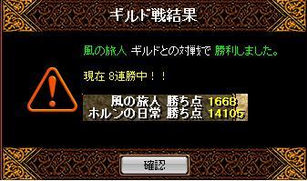 f0152131_1442744.jpg