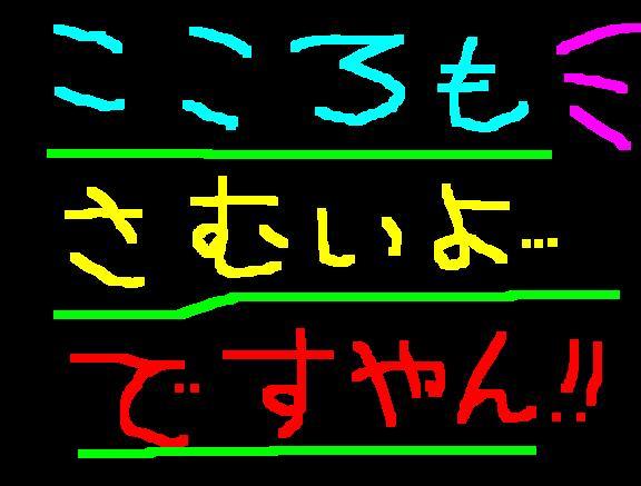 f0056935_20423390.jpg