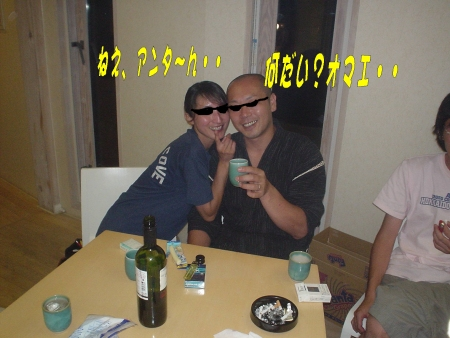 e0022736_1057834.jpg