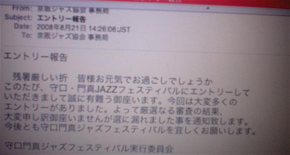 f0011537_23133677.jpg