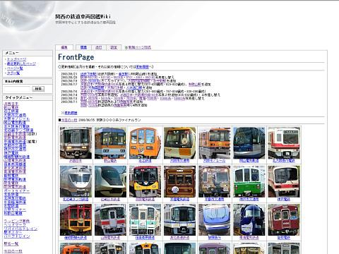 b0029540_21412066.jpg