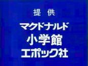 b0134245_18232041.jpg