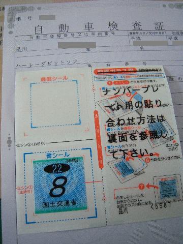 f0116350_19381476.jpg