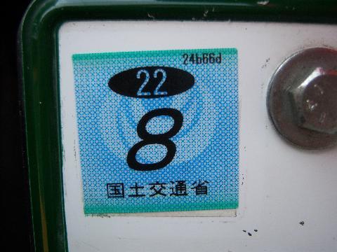 f0116350_19413431.jpg