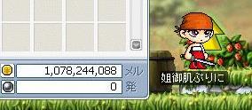 f0172950_0572945.jpg