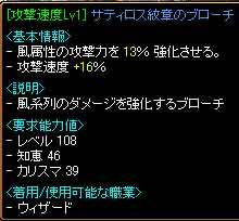f0016964_129245.jpg