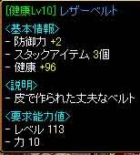 f0016964_130028.jpg