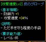 f0016964_1308100.jpg