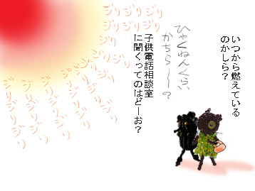 b0104065_1710854.jpg