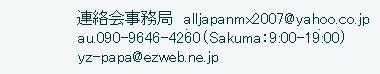 a0097666_17193616.jpg