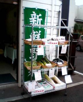 野菜即売_b0106766_17424531.jpg