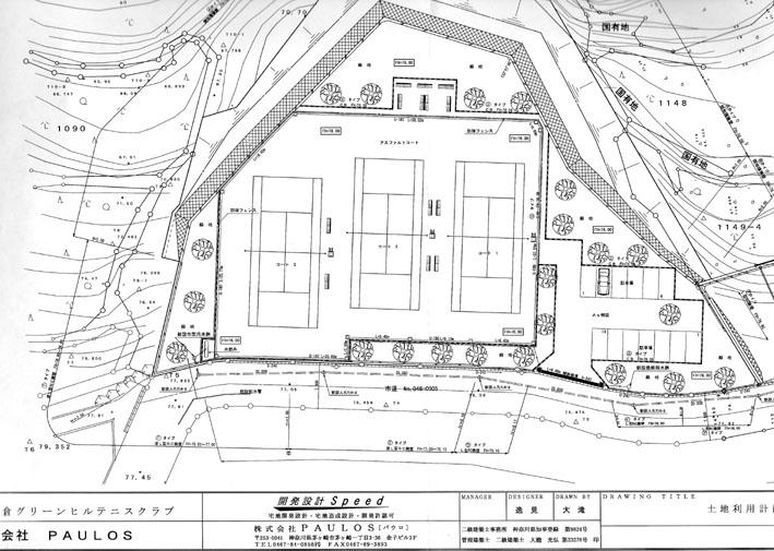 町内会が鎌倉市、大源にテストコートの開発中止を要望_c0014967_10522196.jpg