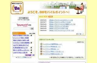 b0098477_1521386.jpg