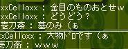d0141015_1541347.jpg