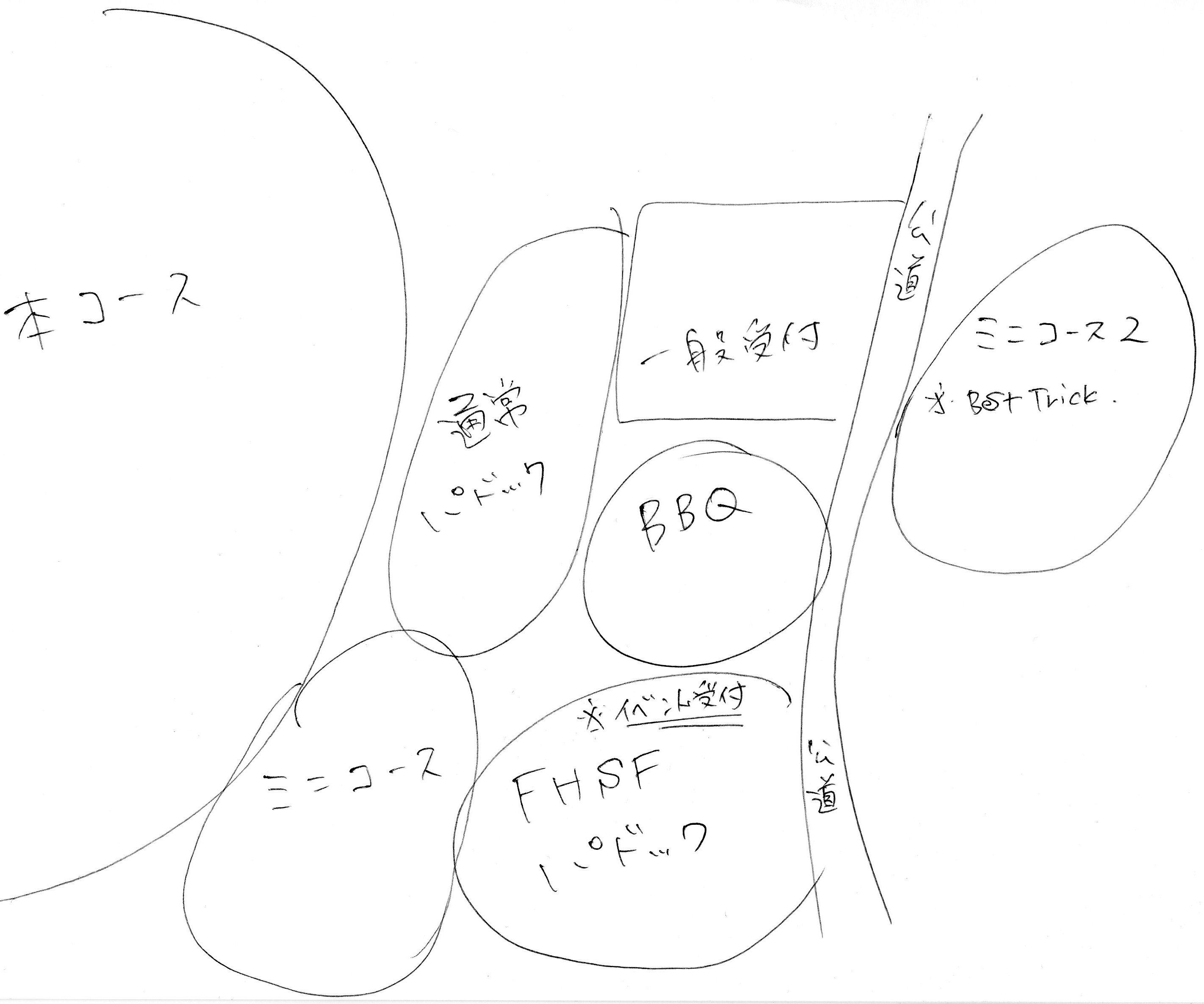 f0114520_0223869.jpg