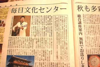 新聞広告_e0103024_039830.jpg
