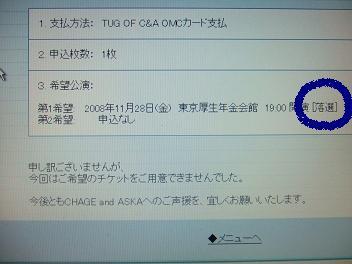 b0046527_22524149.jpg