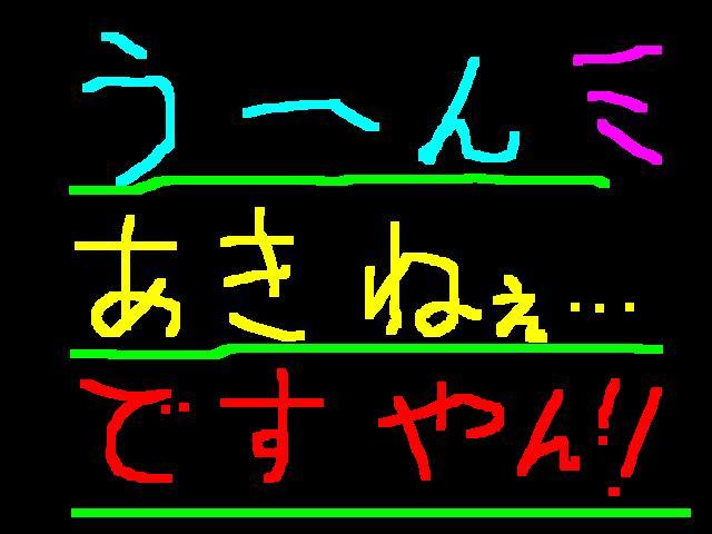 f0056935_17275252.jpg