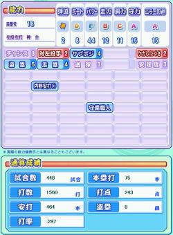 b0093839_12184152.jpg