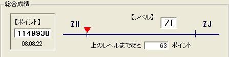 c0031749_130859.jpg