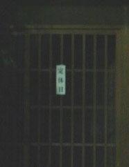 f0174550_1749100.jpg