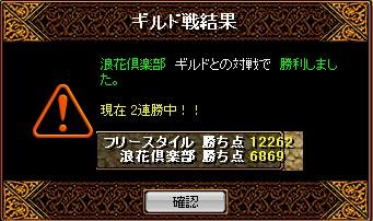 b0126064_17441976.jpg
