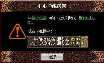 b0126064_17442616.jpg