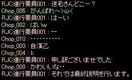 f0073578_1101492.jpg