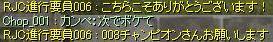 f0073578_1154999.jpg